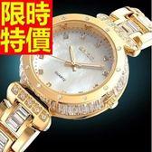 鑽錶-設計繽紛奢華鑲鑽女腕錶4色62g12[時尚巴黎]
