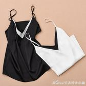 黑白吊帶背心女打底衫外穿寬鬆v領小背心韓版夏短款百搭吊帶上衣艾美時尚衣櫥