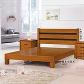 【水晶晶家具/傢俱首選】CX1198-6柏特香檜6尺全實木底加大雙人床架~~床頭櫃另購