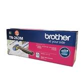 Brother TN-263M 原廠碳粉匣 HLL3270CDW / DCPL3551CDW / MFCL3750CDW / MFCL3770CDW