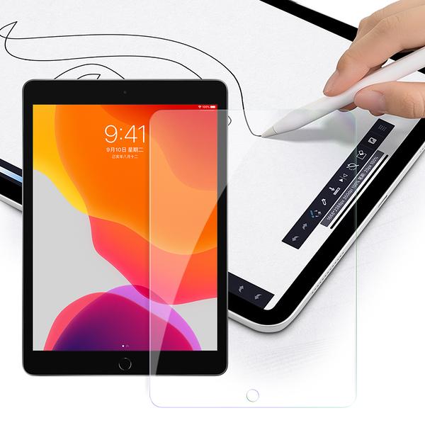 CITY for iPad 10.2吋 專用版9H鋼化玻璃保護貼