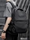 電腦包 潮流雙肩包男士休閒防水旅行包電腦包背包高中初中大學生書包男包 韓菲兒