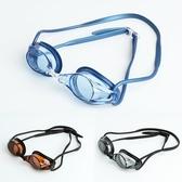 英發男女成人兒童專業訓練比賽防水 游泳鏡Y185AF 宜品