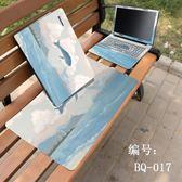 外殼保護膜筆記本電腦貼膜