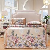 冰絲涼席三件套1.5 1.8m床上用品折疊空調席印花草席 居樂坊生活館YYJ