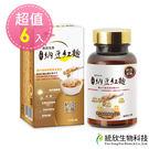 統欣生技 納豆紅麴60粒(1瓶/盒)x6