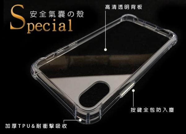 【四角邊特殊加厚防摔殼】SONY XA2 uitra XZ XZs XZPremium XZ3 手機背蓋空壓保護殼套