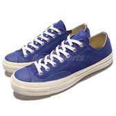 Converse Chuck Taylor All Star 70 藍 白 復古 1970 奶油底 基本款 男鞋 女鞋【PUMP306】 155449C