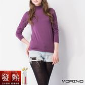 【MORINO摩力諾】發熱長袖半高領衫(女) -羅蘭紫