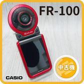 【中古品】CASIO FR-100 分離式 超廣角相機