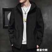 男士夾克外套成熟男裝微胖小個子穿搭短款風衣30-35-40歲秋冬上衣 創意新品