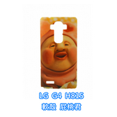 LG G4 H815 手機殼 軟殼 保護套 醜比頭 屁桃君