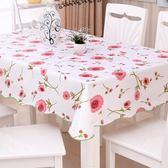 家居閣PVC桌布餐桌桌布防油圓桌臺布長方形茶幾布【快速出貨八折優惠】