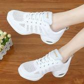 夏季新款鏤空飛織舞蹈鞋女式軟底網面透氣跳舞鞋現代白色廣場舞鞋