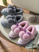包跟棉拖鞋女家用秋冬季保暖月子鞋家居可愛室內毛絨產後厚底棉鞋 盯目家