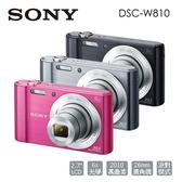 【限時優惠】SONY 索尼 DSC-W810 數位相機 公司貨