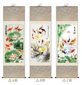 卷軸畫 現代中式裝飾畫荷花九魚圖客廳辦公室掛畫招財風水畫絲綢畫捲軸
