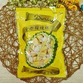 金之榴槤糖 320g 【4985636950072】(泰國糖果)
