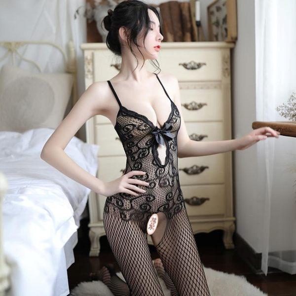 霏慕情趣內衣大碼透明衣服開檔絲襪激情挑逗用品性感制服套裝女騷 喵小姐