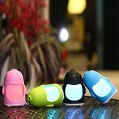 企鵝迷你加濕器USB供電七彩夜燈加濕器多用靜音加濕器【韓衣舍】