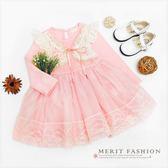 夢幻公主氣質紗裙洋裝 長袖 秋冬 女童 甜美 粉紅 連身裙 網紗 韓版 蕾絲 花童 哎北比童裝