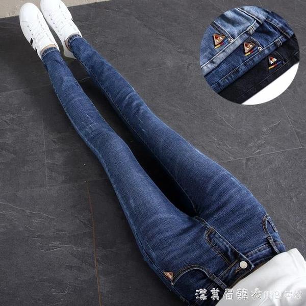 高腰牛仔褲女長褲緊身彈力顯瘦顯高黑色小腳褲2020新款修身鉛筆褲 漾美眉韓衣