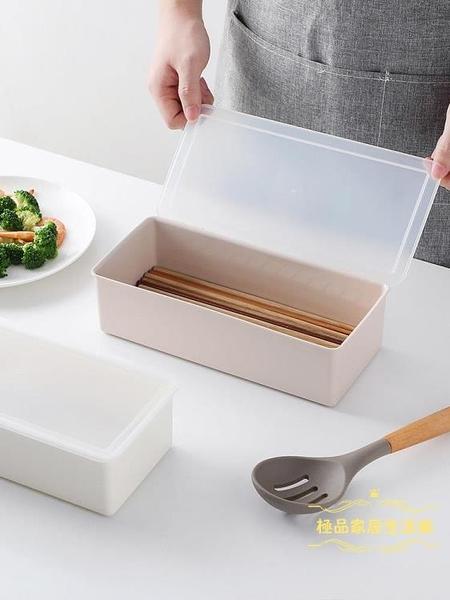 筷子收納盒 筷子盒廚房塑料瀝水筷籠家用面條掛面收納盒筷子筒