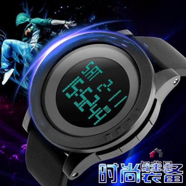 手錶 運動手錶 防水手錶 電子錶 學生手錶 男錶 兒童手錶HLW 交換禮物