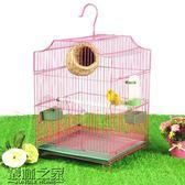 店長推薦▶八哥鷯哥鳥籠虎皮玄鳳牡丹鸚鵡鳥籠金屬鳥籠通用鳥籠大號鳥籠