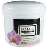 DMC欣蘭 黑裡透白凍膜225g【康是美】