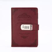 密碼本子帶鎖創意手帳本復古筆記本工作記事本學生日記本 交換禮物
