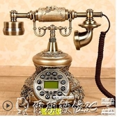 復古電話頂爺美式旋轉古典電話機仿古老式歐式田園復古電話固話家用座機LX新年禮物