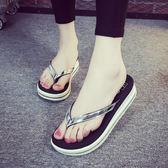 韓版夏時尚新款外穿人字拖鞋松糕女防滑耐磨沙灘 JA986 『毛菇小象』