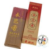 奇楠沉1呎立香7130 三盒 【十方佛教文物】