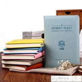 筆記本 晨光筆記本文具記事本子學生辦公創意皮革膠套本3本裝APYH8970   居優佳品