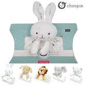 美國 Choopie CltyCozy 玩偶安撫巾 (7款) 安撫玩具禮盒 3110 好娃娃