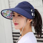 帽子女夏天休閒百搭潮防紫外線韓版春夏季可折疊防曬太陽帽遮陽帽『櫻花小屋』