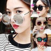 墨鏡女眼鏡新款圓形彩色太陽鏡女士圓臉韓國復古眼睛【無敵3C旗艦店】