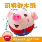 麵包音樂超人跳跳跳球海草跳跳豬會說話兒童彈球毛絨玩具 艾莎嚴選