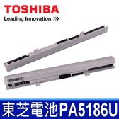 TOSHIBA PA5186U 白色 高品質 電池 PA5184U PA5185U PA5195U L55T C50 R50 S50 S50D S50DT S50T S55 S55D S55DT S55T