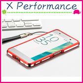 Sony X Performance F8132 金屬雙色邊框 刀鋒系列手機框 鎖螺絲保護殼 吊飾孔手機套 保護套 手機殼