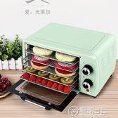 220V水果烘干機干果機食品果蔬肉干魚干寵物食物小型風干機WD 電購3C