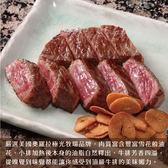 美國奧羅拉極光黑牛PRIME無骨牛小排12包組(130公克/片)