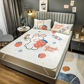 卡通乳膠涼席三件套冰絲席子雙人可水洗夏季折疊單人宿舍家用1.5m 設計師