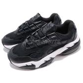 【五折特賣】Puma 慢跑鞋 Cell Venom Reflective 黑 白 氣墊設計 男鞋 女鞋 運動鞋【ACS】 36970101