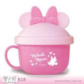 【嬰之房】日本 Disney迪士尼 米奇米妮顆粒零食收納杯