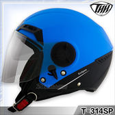 THH 半罩安全帽|23番 T-314SP Eclipse 日蝕 T314 平光靛藍/黑 內藏墨鏡 內襯全可拆洗