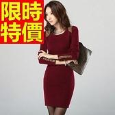 OL套裝(長袖裙裝)-商務辦公有型韓版職業制服2色59q28[巴黎精品]