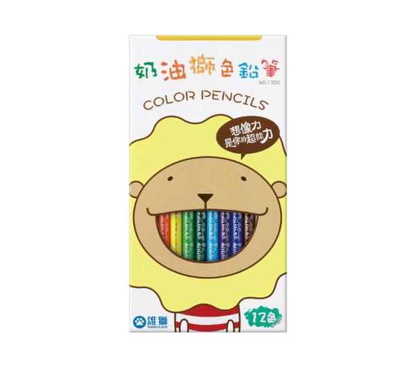 【雄獅】長支色筆12色(紙盒)