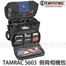 TAMRAC 達拉克 5603 藍色 側...